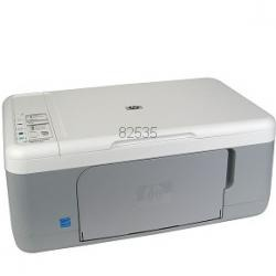 HP Deskjet F2250 Ink Cartridges