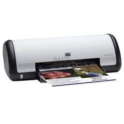 HP Deskjet D1400 Ink Cartridges