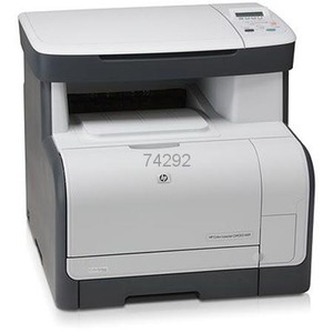 HP Colour Laserjet CM1013 MFP Toner Cartridges