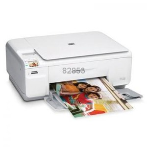 HP Photosmart C4480 Ink Cartridges
