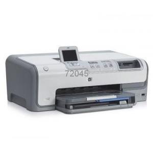 HP Photosmart D7160 Ink Cartridges