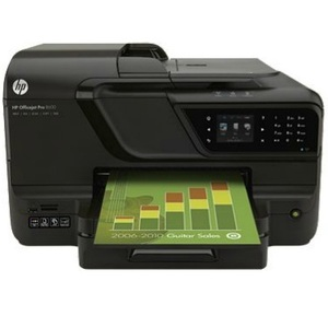 HP Officejet 7500 Ink Cartridges