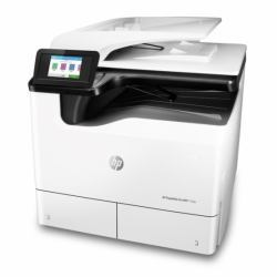 HP Pagewide Pro 772dn Ink Cartridges