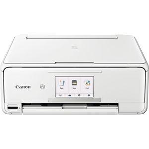 Canon Pixma TS8151 Ink Cartridges