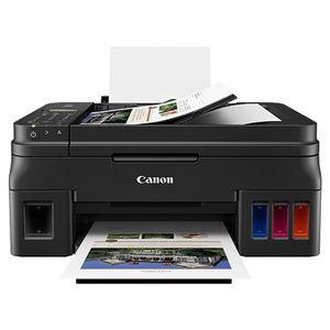 Canon Pixma G4510 Ink Cartridges
