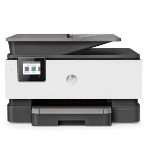 HP Officejet Pro 9015 Ink Cartridges