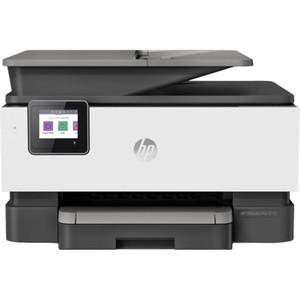 HP Officejet Pro 9014 Ink Cartridges