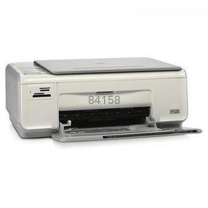HP Photosmart C4283 Ink Cartridges