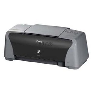 Canon Pixma IP1500 Ink Cartridges