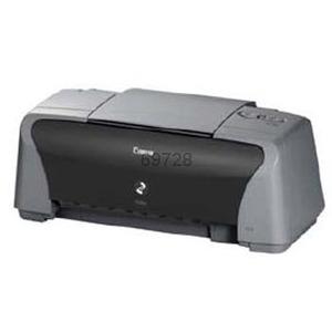 Canon Pixma IP1500 Ink Cartridges