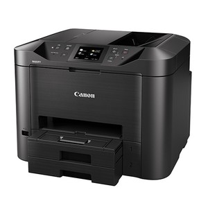 Canon Maxify MB5455 Ink Cartridges