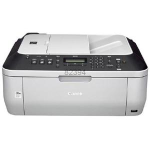 Canon Pixma MX330 Ink Cartridges