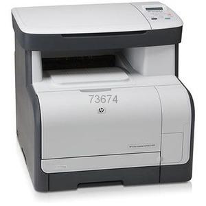 HP Colour Laserjet CM1312 Toner Cartridges