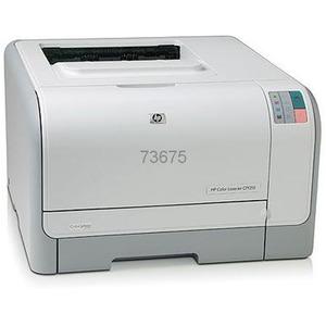 HP Colour Laserjet CP1210 Toner Cartridges