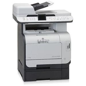 HP Colour Laserjet CM2320 Toner Cartridges
