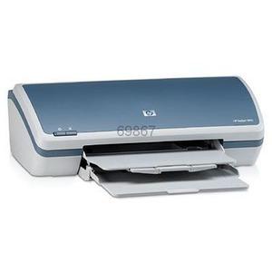 HP Deskjet 3845 Ink Cartridges