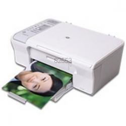 HP Deskjet 4273 Ink Cartridges