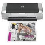 HP Deskjet 460 Ink Cartridges