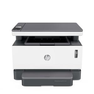 HP Neverstop MFP 1202nw Toner Cartridges