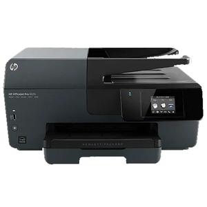 HP Officejet Pro 6835 Ink Cartridges