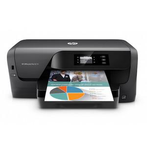HP Officejet Pro 8218 Ink Cartridges