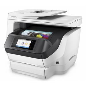 HP Officejet Pro 8725 Ink Cartridges