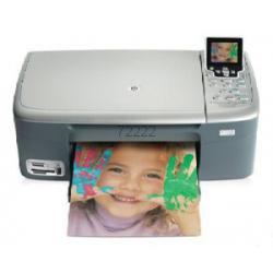 HP Photosmart 2570 Ink Cartridges