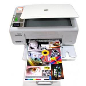 HP Photosmart 4388 Ink Cartridges