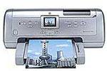 HP Photosmart 7960 Ink Cartridges