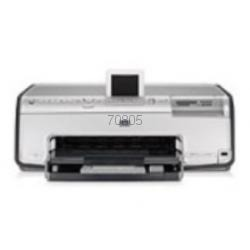 HP Photosmart 8200 Ink Cartridges