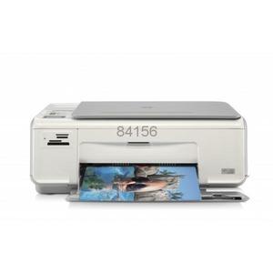 HP Photosmart C4270 Ink Cartridges