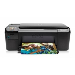 HP Photosmart C4650 Ink Cartridges