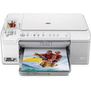 HP Photosmart C5380 Ink Cartridges