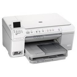 HP Photosmart C5383 Ink Cartridges