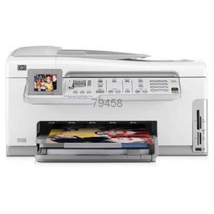 HP Photosmart C7250 Ink Cartridges