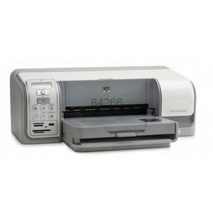 HP Photosmart D5160 Ink Cartridges