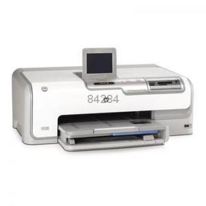 HP Photosmart D7263 Ink Cartridges