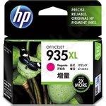High Capacity HP 935XL Magenta Ink Cartridge