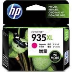 High Capacity HP 935XL Magenta Ink Cartridge