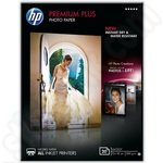 HP 13X18 Glossy 300gsm Photo Paper
