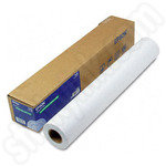 """Epson 24""""x25m Doubleweight Matte Paper Roll"""