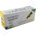Remanufactured High Capacity Dell E525w Yellow Toner Cartridge