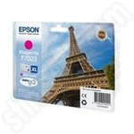High Capacity Epson T7023 Magenta Ink