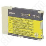 Epson High Capacity Yellow Ink Cartridge 7000 Pages