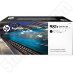 Extra High Capacity HP 981Y Black Ink Cartridge