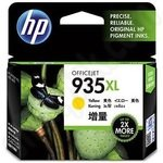 High Capacity HP 935XL Yellow Ink Cartridge