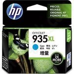High Capacity HP 935XL Cyan Ink Cartridge