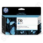 HP 730 Cyan Ink Cartridge
