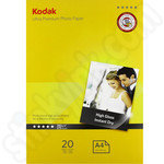 Kodak A4 Ultra Premium Glossy Photo Paper - 20 Sheets